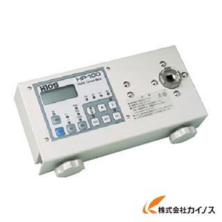 【送料無料】 ハイオス 計測器 HP-10 HP10 【最安値挑戦 激安 通販 おすすめ 人気 価格 安い おしゃれ】