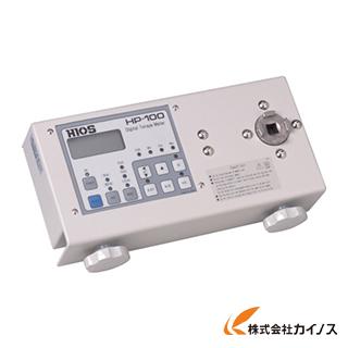 【送料無料】 ハイオス 計測器 HP-100 HP100 【最安値挑戦 激安 通販 おすすめ 人気 価格 安い おしゃれ】