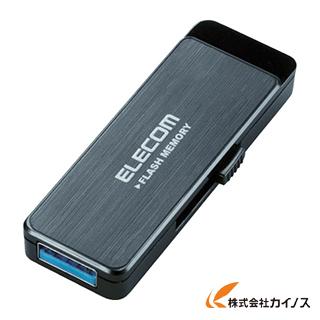 エレコム USB3.0フラッシュ 32GB AESセキュリティ機能付 ブラック MF-ENU3A32GBK MFENU3A32GBK 【最安値挑戦 激安 通販 おすすめ 人気 価格 安い おしゃれ 】