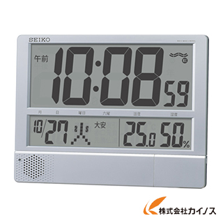 SEIKO プログラムチャイム付き電波時計 SQ434S 【最安値挑戦 激安 通販 おすすめ 人気 価格 安い おしゃれ】