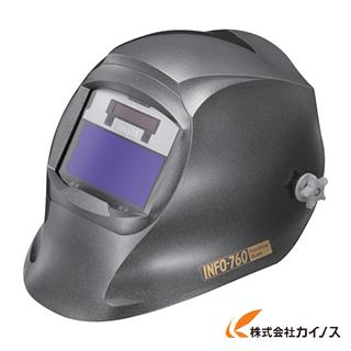 マイト 遮光面 INFO-760-C INFO760C 【最安値挑戦 激安 通販 おすすめ 人気 価格 安い おしゃれ】