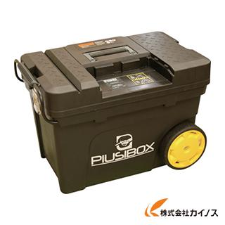 【送料無料】 アクアシステム アドブルー・尿素水用電動ポンプBOXセット AD ADBOX 【最安値挑戦 激安 通販 おすすめ 人気 価格 安い おしゃれ】