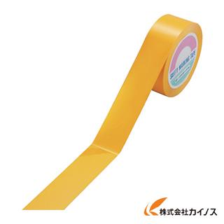緑十字 ガードテープ(ラインテープ) 黄 50mm幅×100m 再剥離タイプ 149033 【最安値挑戦 激安 通販 おすすめ 人気 価格 安い おしゃれ】