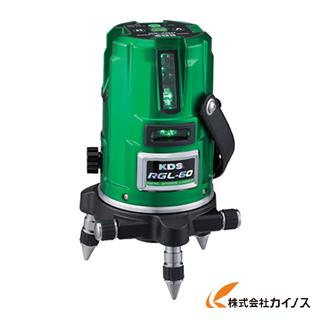 【送料無料】 KDS リアルグリーンレーザー RGL-60 RGL-60 RGL60 【最安値挑戦 激安 通販 おすすめ 人気 価格 安い おしゃれ】
