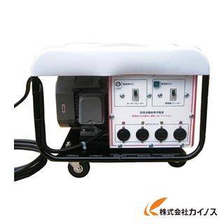 【送料無料】 高速 高周波発生機 NFG-55E(50Hz地区) NFG-55E NFG55E 【最安値挑戦 激安 通販 おすすめ 人気 価格 安い おしゃれ】