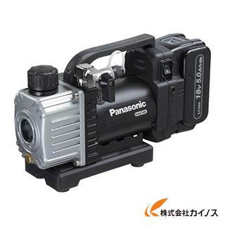 Panasonic 充電真空ポンプ18V5Ahセット EZ46A3LJ1G-B EZ46A3LJ1GB 【最安値挑戦 激安 通販 おすすめ 人気 価格 安い おしゃれ】