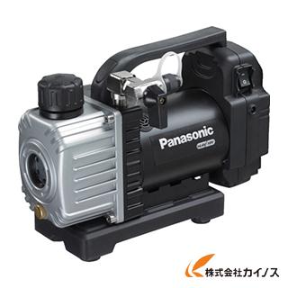 Panasonic 充電真空ポンプ本体のみ、アルミケース付 EZ46A3K-B EZ46A3KB 【最安値挑戦 激安 通販 おすすめ 人気 価格 安い おしゃれ】
