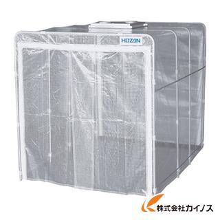 【送料無料】 HOZAN クリーンブース CL-903 CL903 【最安値挑戦 激安 通販 おすすめ 人気 価格 安い おしゃれ】