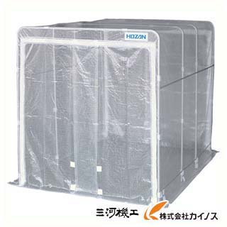 【送料無料】 HOZAN 遮蔽ブース Z-904 Z904 【最安値挑戦 激安 通販 おすすめ 人気 価格 安い おしゃれ】
