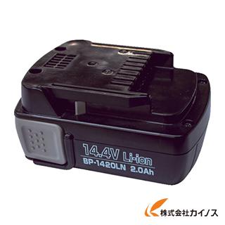泉 2Ahリチウムバッテリー BP1420LN 【最安値挑戦 激安 通販 おすすめ 人気 価格 安い おしゃれ 】