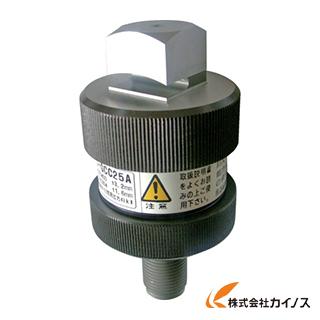西田 横切り刃物 NC-GCC25A NCGCC25A 【最安値挑戦 激安 通販 おすすめ 人気 価格 安い おしゃれ】