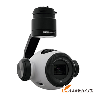 【送料無料】 DJI Zenmuse Z3 ジンバル&光学ズームカメラユニット D-127663 D127663 【最安値挑戦 激安 通販 おすすめ 人気 価格 安い おしゃれ】