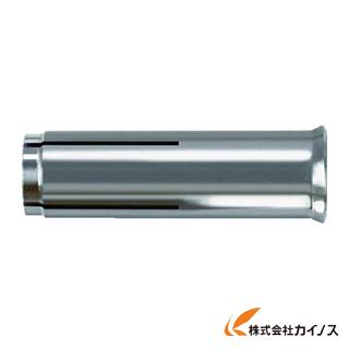 フィッシャー 打ち込み式金属アンカー EA2 M8X30 A4(100本入) 48411 【最安値挑戦 激安 通販 おすすめ 人気 価格 安い おしゃれ】