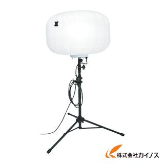 【送料無料】 ミツトモ バルーン型投光器 TK-BL100W 87211 【最安値挑戦 激安 通販 おすすめ 人気 価格 安い おしゃれ】