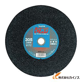 タジマ スーパーマムシ305 SPM-305 SPM305 (10個) 【最安値挑戦 激安 通販 おすすめ 人気 価格 安い おしゃれ 16200円以上 送料無料】