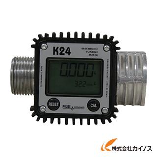 アクアシステム デジタル電池式流量計 TB-K24-FM TBK24FM 【最安値挑戦 激安 通販 おすすめ 人気 価格 安い おしゃれ】