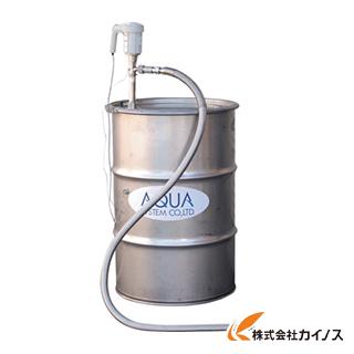アクアシステム ケミカルドラムポンプSUS製(AC-100V)溶剤・薬品用 CHD-20SUS CHD20SUS 【最安値挑戦 激安 通販 おすすめ 人気 価格 安い おしゃれ】