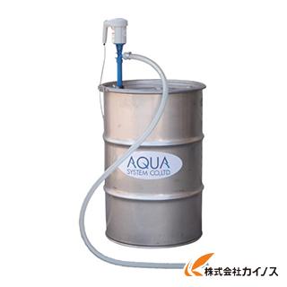アクアシステム ケミカルドラムポンプPP製(AC-100V)溶剤・薬品用 CHD-20PP CHD20PP 【最安値挑戦 激安 通販 おすすめ 人気 価格 安い おしゃれ】