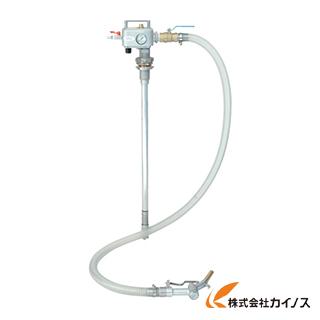 【送料無料】 アクアシステム 吐出専用 エア式ドラムポンプ オイル・油・給油 (加圧式) APD-20N APD20N 【最安値挑戦 激安 通販 おすすめ 人気 価格 安い おしゃれ】