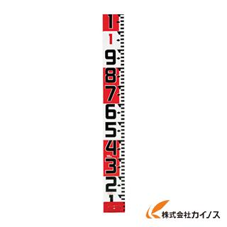 【送料無料】 タジマ シムロンロッド-120長さ 30m/裏面仕様 1mアカシロ/紙函 SYR-30WK SYR30WK 【最安値挑戦 激安 通販 おすすめ 人気 価格 安い おしゃれ】