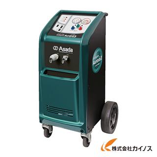 【送料無料】 アサダ エコサイクルオーロラ2 AR022 【最安値挑戦 激安 通販 おすすめ 人気 価格 安い おしゃれ】