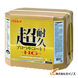 リンレイ 床用樹脂ワックス 超耐久プロつやコート1 HG RECOBO 18L 657259 【最安値挑戦 激安 通販 おすすめ 人気 価格 安い おしゃれ】