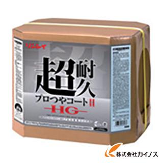 リンレイ 床用樹脂ワックス 超耐久プロつやコート2 HG RECOBO 18L 658559 【最安値挑戦 激安 通販 おすすめ 人気 価格 安い おしゃれ 】