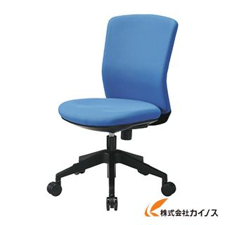 アイリスチトセ 回転椅子 HG1000 本体 ブルー HG1000-M0-F-BL HG1000M0FBL 【最安値挑戦 激安 通販 おすすめ 人気 価格 安い おしゃれ】