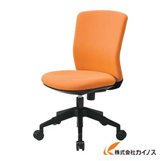 アイリスチトセ 回転椅子 HG1000 本体 オレンジ HG1000-M0-F-OG HG1000M0FOG 【最安値挑戦 激安 通販 おすすめ 人気 価格 安い おしゃれ】