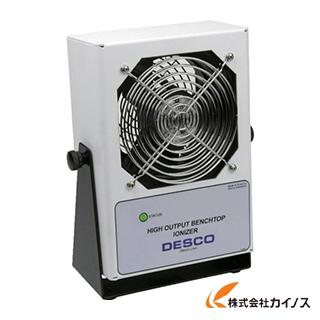 【送料無料】 DESCO ハイアウトプット作業台用イオナイザー 110V 50/60HZ 60505 【最安値挑戦 激安 通販 おすすめ 人気 価格 安い おしゃれ】
