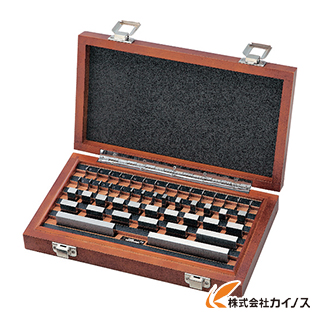 【送料無料】 SK ブロックゲージセット 1級相当品 103個組 GBS1-103 GBS1103 【最安値挑戦 激安 通販 おすすめ 人気 価格 安い おしゃれ】