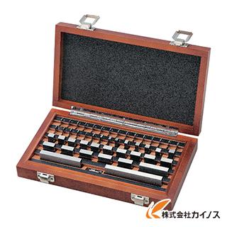 【送料無料】 SK ブロックゲージセット 1級相当品 47個組 GBS1-47 GBS147 【最安値挑戦 激安 通販 おすすめ 人気 価格 安い おしゃれ】