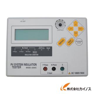 【送料無料】 マルチ 太陽光発電設備 直流回路絶縁診断装置 MSEI-200C MSEI200C 【最安値挑戦 激安 通販 おすすめ 人気 価格 安い おしゃれ】