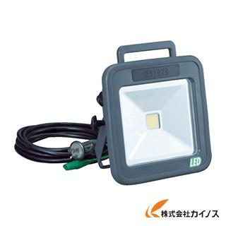 ハタヤ 白色LED 30W LWA-30 LWA30 【最安値挑戦 激安 通販 おすすめ 人気 価格 安い おしゃれ 】