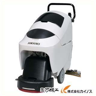 【送料無料】 アマノ 手押し床洗浄機 クリーンバーニー Z-1 Z-1 Z1 【最安値挑戦 激安 通販 おすすめ 人気 価格 安い おしゃれ】
