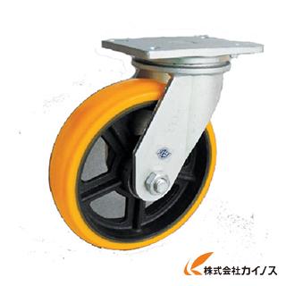【送料無料】 ヨドノ 重量用高硬度ウレタン自在車200φ SDUJ200 【最安値挑戦 激安 通販 おすすめ 人気 価格 安い おしゃれ】
