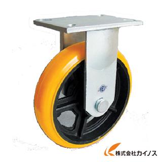 ヨドノ 重量用高硬度ウレタン固定車250φ SDUK250 【最安値挑戦 激安 通販 おすすめ 人気 価格 安い おしゃれ】