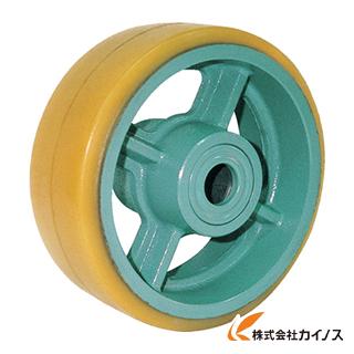 ヨドノ 鋳物重荷重用ウレタン車輪ベアリング入 UHB250X65 UHB250X65 【最安値挑戦 激安 通販 おすすめ 人気 価格 安い おしゃれ】