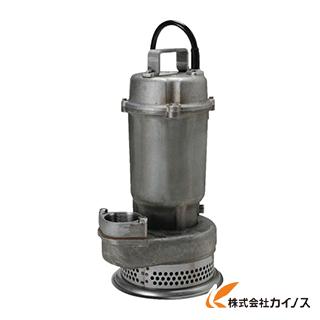 ツルミ 耐食用ステンレス製水中渦巻ポンプ 60HZ 50SFQ2.75 50SFQ2.7560HZ 【最安値挑戦 激安 通販 おすすめ 人気 価格 安い おしゃれ】