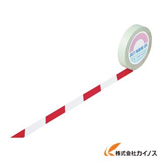 緑十字 ガードテープ(ラインテープ) 白/赤(トラ柄) 25mm幅×100m 148023 【最安値挑戦 激安 通販 おすすめ 人気 価格 安い おしゃれ】