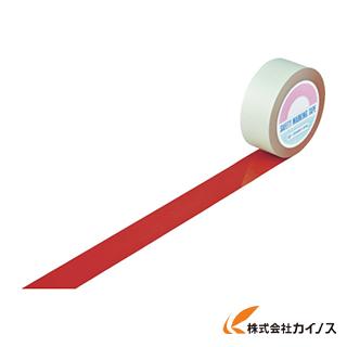 緑十字 ガードテープ(ラインテープ) 赤 50mm幅×100m 屋内用 148054 【最安値挑戦 激安 通販 おすすめ 人気 価格 安い おしゃれ】