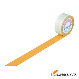 緑十字 ガードテープ(ラインテープ) オレンジ 50mm幅×100m 屋内用 148055 【最安値挑戦 激安 通販 おすすめ 人気 価格 安い おしゃれ】
