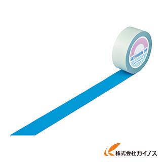緑十字 ガードテープ(ラインテープ) 青 50mm幅×100m 屋内用 148056 【最安値挑戦 激安 通販 おすすめ 人気 価格 安い おしゃれ】