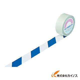 【送料無料】 緑十字 ガードテープ(ラインテープ) 白/青(トラ柄) 50mm幅×100m 148065 【最安値挑戦 激安 通販 おすすめ 人気 価格 安い おしゃれ】