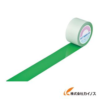 【送料無料】 緑十字 ガードテープ(ラインテープ) 緑 75mm幅×100m 屋内用 148092 【最安値挑戦 激安 通販 おすすめ 人気 価格 安い おしゃれ】