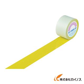 緑十字 ガードテープ(ラインテープ) 黄 75mm幅×100m 屋内用 148093 【最安値挑戦 激安 通販 おすすめ 人気 価格 安い おしゃれ】