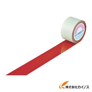 緑十字 ガードテープ(ラインテープ) 赤 75mm幅×100m 屋内用 148094 【最安値挑戦 激安 通販 おすすめ 人気 価格 安い おしゃれ】