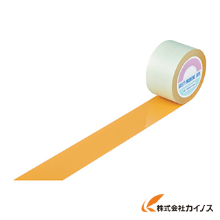 緑十字 ガードテープ(ラインテープ) オレンジ 75mm幅×100m 屋内用 148095 【最安値挑戦 激安 通販 おすすめ 人気 価格 安い おしゃれ】