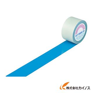 緑十字 ガードテープ(ラインテープ) 青 75mm幅×20m 屋内用 148116 【最安値挑戦 激安 通販 おすすめ 人気 価格 安い おしゃれ 】