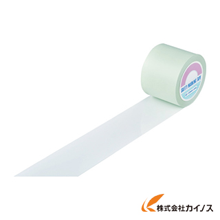 【送料無料】 緑十字 ガードテープ(ラインテープ) 白 100mm幅×100m 屋内用 148131 【最安値挑戦 激安 通販 おすすめ 人気 価格 安い おしゃれ】